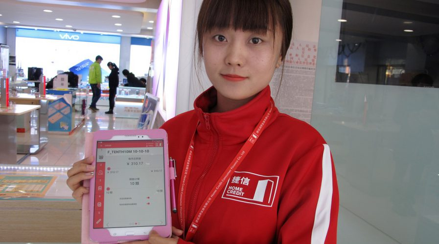 china home credit loans