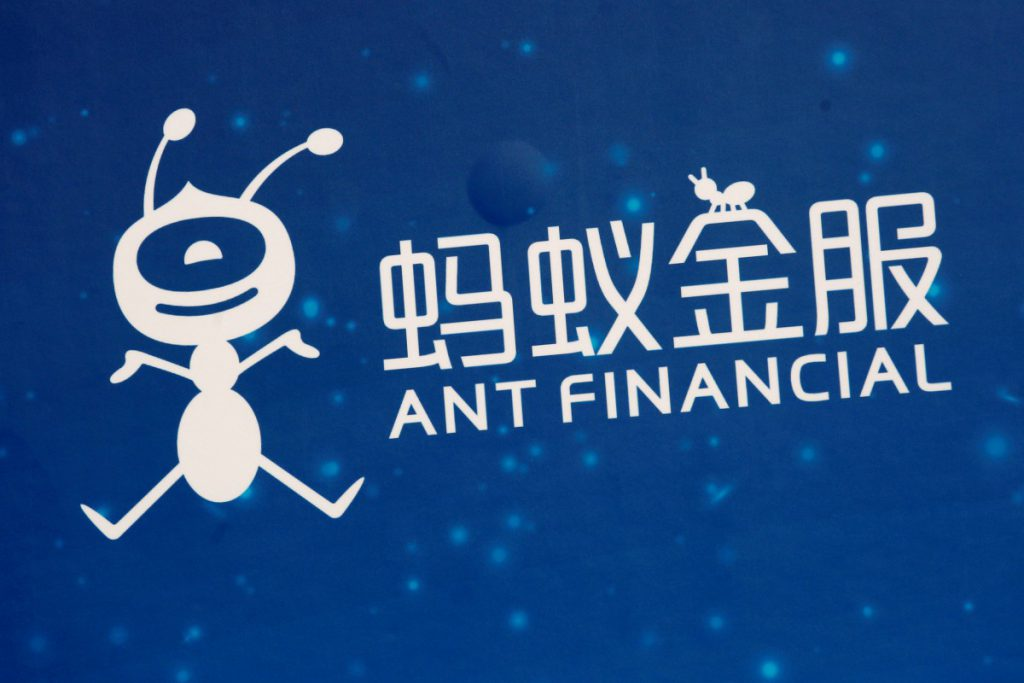 ant financial, money transfer, alibaba