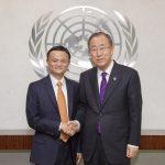 united nations alibaba ban ki-moon jack ma