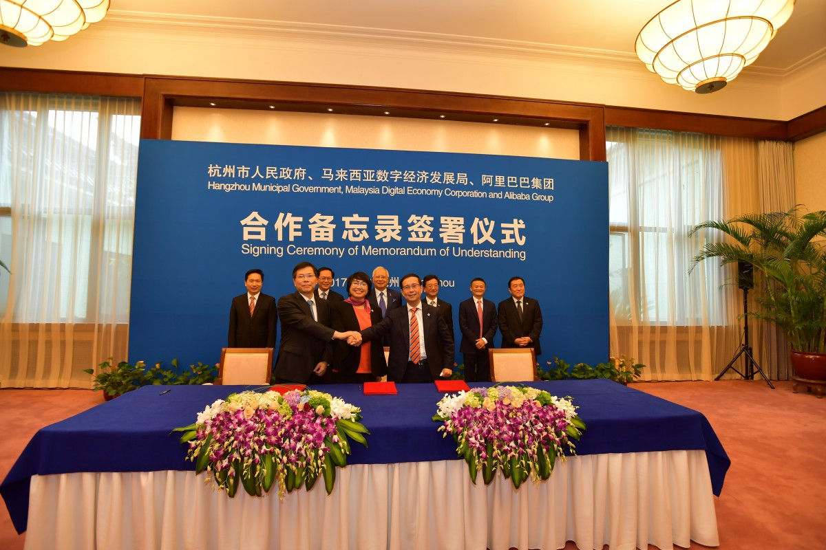 Photo-1_-Alibaba-Signs-MoU-with-Malaysia's-MDEC-and-Hangzhou-Municipal-Government...